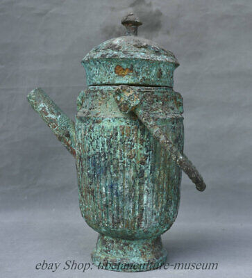 """14"""" Chinese Old antique Bronze Ware Wine Vessel Beast Head Portable kettle Pot"""