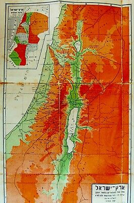 1938 Palestine ISRAEL BIBLICAL GEOGRAPHIC MAP Hebrew POLITICAL Jewish HISTORICAL