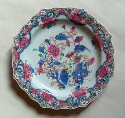 Fine 18th Century Chinese Famille Rose Barbed Dish YongZheng circa 1730
