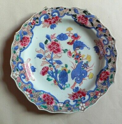 Fine 18th Century Chinese Barbed  Famille Rose Dish Yongzheng C.1730