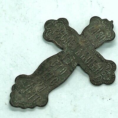 1700-1800's Byzantine Cross Artifact Golgotha European Russian Orthodox Pendant