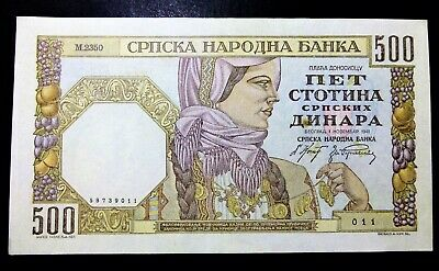 SERBIA 500 Dinars 1941 GERMAN OCCUPATION Banknote
