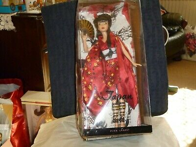 Mattell 2010 Pink Label Collector Rare Dolls of the World Japan Barbie Doll NIB