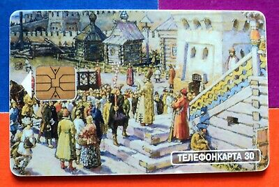 Russian Moscow MGTS Telephone Phone Card Red Square Artist Limited Network 1998