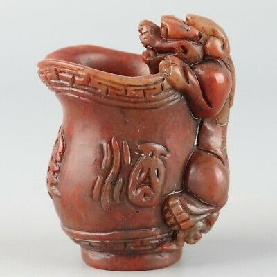 Chinese Exquisite Hand-carved beast Carving Shoushan Stone Cup