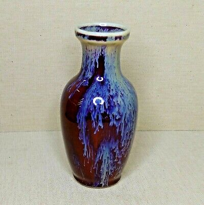 Vintage Chinese small porcelain vase, 20th century. There stamped.