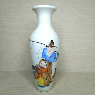 Vintage Chinese porcelain vase, Early 20th century.  There stamped.