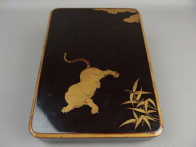 Antique Writing Tools Old Gold Spear Bamboo Tiger Box Aj036Sd Limited Edition