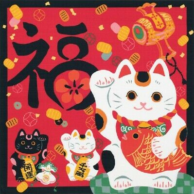 FUROSHIKI Japanese Wrapping Cloth Cotton Fabric MADE IN JAPAN 50cm Beckoning Cat
