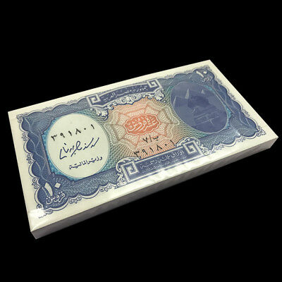 Full Bundle 100 PCS, Egypt 10 Piastres, Random year, P-189/191, UNC, Lot Pack