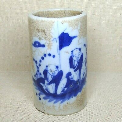 Antique Chinese porcelain small vase, 19th-20th century.