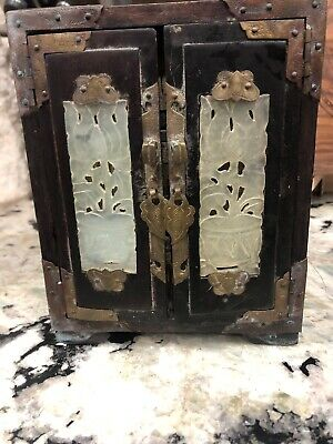 Antique Chinese solid wood Jewelry Box Inlaid Jade Carving & Brass - Satin Lined