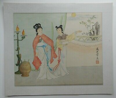 Vintage Asian Watercolour Of Two Ladies Signed