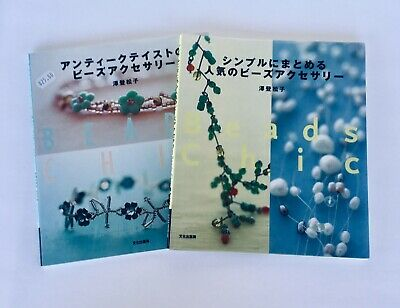 LOT of 2 Japanese Beaded Jewelry Making & Accessory Pattern Instruction Books