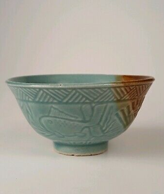 Old Vintage Chinese Celadon Style Blue Cup Bowl