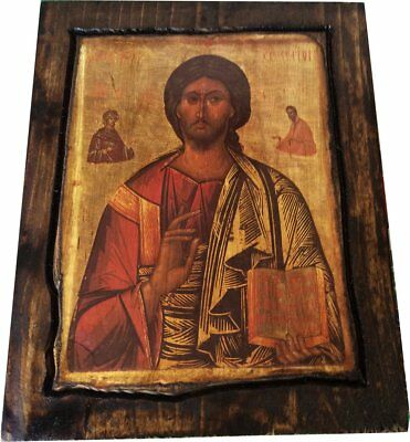 Jesus Christ - Pantocrator - Orthodox Byzantine icon on wood handmade 22.5cmX17