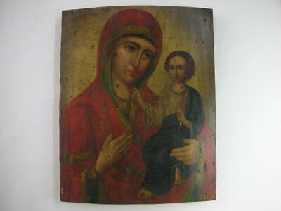 Maria Holding An Antique 19Th  Century Rossi Icon Christ Russian Orthodox