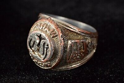Vintage Middle Eastern Style Islamic Signet Ring Intaglio Silver-Over-Copper 9