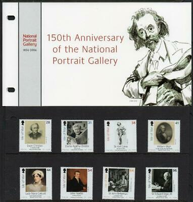 ISLE of MAN 2006 MNH National Portrait Gallery Presentation Pack