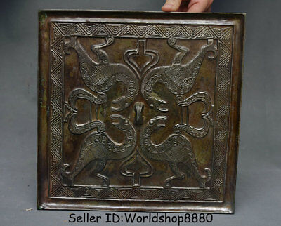 """11"""" Antique Old Chinese Bronze Ware Dynasty Palace Animal Beast square Mirror"""