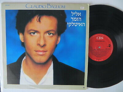 Claudio Baglioni Selftitled Ultra Rare Israeli Press LP