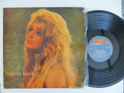 Brigitte Bardot Selftitled Original 1963 Israel Press LP Single Cover