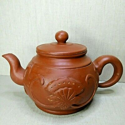 Vintage Chinese porcelain teapot, 20th century. There stamped.