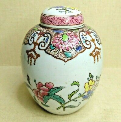 Antique Chinese small porcelain vase, 19th century.