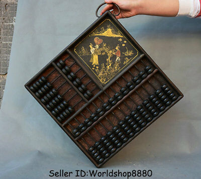 """21.6"""" Antique Old Chinese Huanghuali Wood Dynasty People counting frame abacus"""