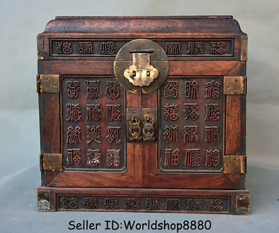 """14"""" Antique Old Chinese Huanghuali Wood Dynasty 福 Words 5 Drawer Chest Box Bin"""