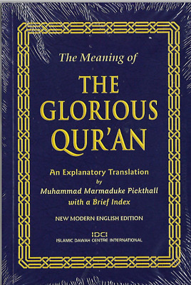 The Quran- English Translation - Muhammad Marmaduke Pickthall