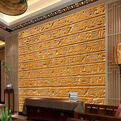 Egyptian Wallpaper Mural Egyptian The Wall Stone Style Ancient Arts Home Decor