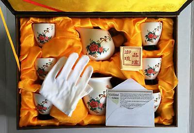 Tea Set Chinese Ceramic Colored Glaze 8-Piece With Gift Box - Brand New!