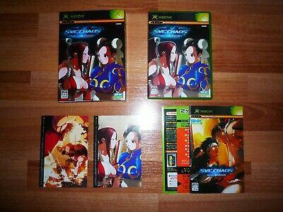 SVC Chaos SNK VS Capcom Special limited edition Xbox (Japanese Edition)