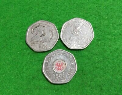 PNG trio of 50 Toea commemorative coins all different Papua New Guinea