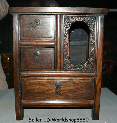 """15.6"""" Rare Antique Old China Huanghuali Wood Dynasty 3 drawer cupboard cabinet"""