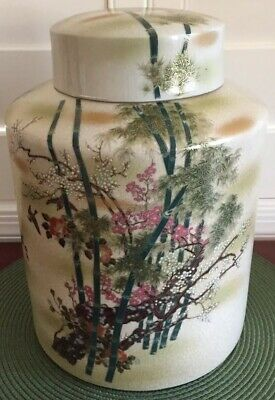 Authentic Antique Japanese KUTANI Ginger Jar Hand Painted w/24K Gold Excellent!
