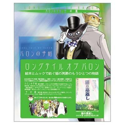 """The Cats Returns """"Long Tail Of Baron"""" special fan book 2 set"""