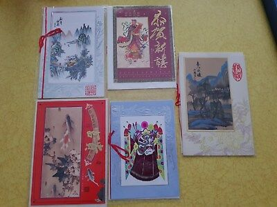 5 x 1990s Chinese Greeting cards