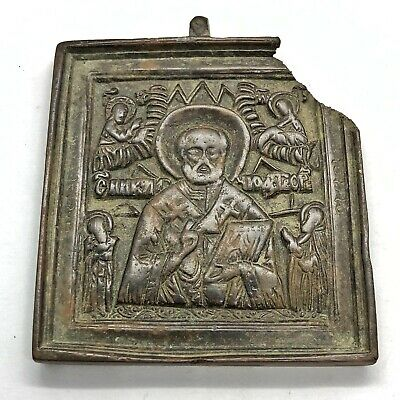 800-1500 AD Medieval Christian Relic Artifact Kievan Rus Authentic European Old