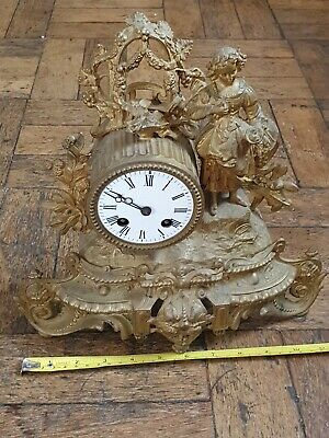 Antique Gilded French Mantle Clock