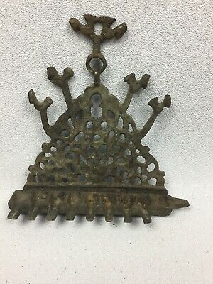Antique Vintage Ornate Old Sephardic Hanukkah Menorah Cast Brass