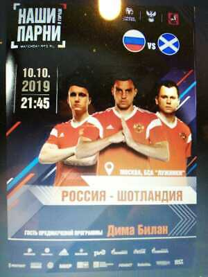 Russia - Scotland 10/10/2019 UEFA 2020 qualification official programme