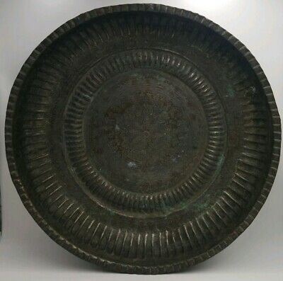 "Large 20"" Antique Vintage Egyptian Copper Metal Food Serving Bowl Tray Egypt"