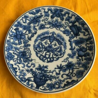antique   Blue and White Porcelain Plates in Ancient Chinese Antiques Collectio