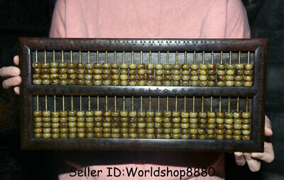 """15.6"""" Old China Huanghuali Wood Inlay Jade Dynasty Palace abacus counting frame"""