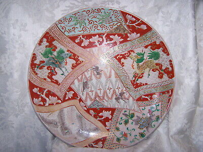 Antique Japanese  ?  Porcelain Kutani Plate Charger Hand Painted LARGE KYLINS