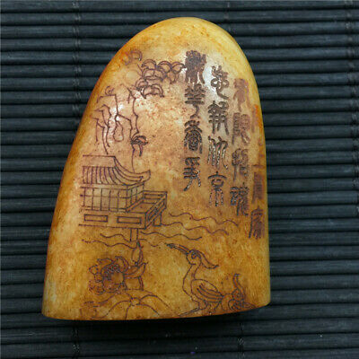 """2"""" China Natural carved old antique hetian jade landscape Seal character seal"""