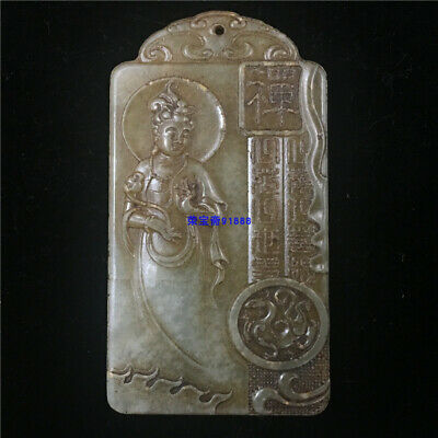 """3"""" Chinese Natural handcarved old antique hetian jade guanyin lucky Pendant"""