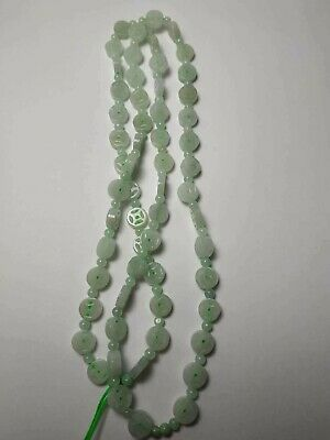 Grade A 100% Natural Genuine Burma Jadeite Jade Money Beaded Necklace #082